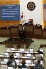 '오세훈 조직개편안' 시의회 본회의 통과