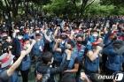 '한 목소리로 구호 외치는 택배 노동자들'