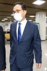 '국정농단' 김종 전 문체부차관, 형사보상금 323만원 받는다