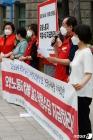 '요양노동자 위험수당 지급 요구'