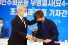 5·18 무명열사 41년 만에 가족 품으로…집단발포로 숨진 '신동남씨'(종합)