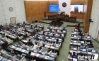 서울시의회 제301회 정례회 개회식