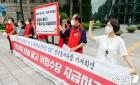 전국요양서비스노조 '위험수당 지급 요구'