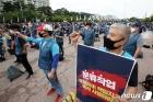 '택배 노동자들의 외침'