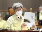 김명숙 충남도의원, 집행부 금강 홀대 비판…정책대안 제시
