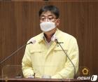 전익현 충남도의원 '장항선KTX, 생태관광 활성화 해결책' 촉구