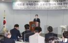 6.15 남북정상회담 기념식서 축사 김영록 전남도지사