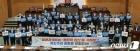 '독도는 대한민국의 고유영토'