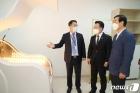 '수안보 온천수로 치료한다' 충주위담통합병원 개원