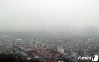 [오늘 날씨] 전국 대체로 '흐림'... 비 내리는 지역 있어
