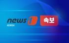 [속보] 북한, 노동당 중앙위 전원회의 어제 개최…김정은 지도