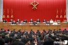 북한, 어제 김정은 주재로 노동당 전원회의…경제 현안 논의(상보)