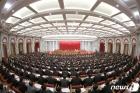 북한, 전원회의 개회…김정은 주재·당 간부 등 방청