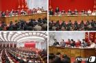 북한, 전원회의 개막…정책 집행·국제정세 분석 등 의정 상정