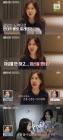 """'엄태웅♥' 윤혜진 """"몬테카를로 발레단 입단…임신 후 관둬"""""""