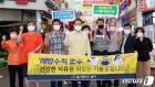 """울산 남구, 코로나 위기극복 사활…""""외식업계 의견 청취·캠페인 전개"""""""