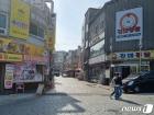 수원시, 수원통닭거리·천천먹거리촌 '음식문화거리' 추가 지정