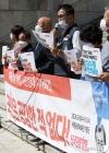 전국민중행동 '이재용 삼성전자 부회장 사면 반대한다'