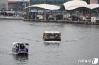 동빈내항 달리는 자율운항 선박
