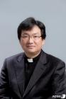 부산가톨릭대 제8대 신임 총장에 홍경완 신부