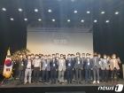 충남도, 아산서 '충남디스플레이 기업인 조찬 포럼' 개최