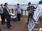 우범기 전북도 정무부지사, 해양수산 분야 주요현안 현장점검