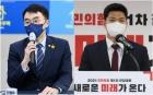 """김남국 """"내로남불 끝판왕은 국민의힘...'부동산 조사'나 해라"""""""