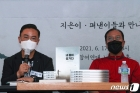가습기살균제 피해자들의 기록 '내 몸이 증거다' 출판 간담회