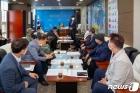 당진시의회 최창용 의장, 보훈단체대표들 초청 간담회 개최