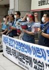 사회적 합의 무산 위기 '우정사업본부 규탄하는 택배노동자 과로사 대책위'