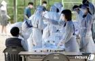 울산 17일 사우나발 집단감염 등 9명 확진…누적 2720명