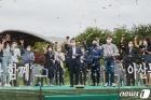 아산문화공원 조성 첫 삽…2023년 완공 목표