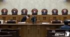 선고 참석한 김명수 대법원장