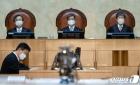 김명수 대법원장, 전원합의체 선고 참석