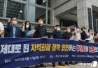 """""""동백전 예산집행 수단 전락""""…시민단체 부산시 규탄"""