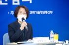 """""""국내 SW 생태계 키우자""""…공공기관, 용역 대신 민간서 사서 쓴다"""