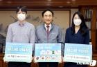임준택 수협중앙회장, '바다를 9해줘' 캠페인 동참