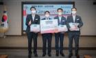 한국남부발전 '덕분에 챌린지-남전 히어로' 운영