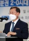 인사말하는 김순은 자치분권위원장