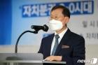 대구 찾은 김순은 대통령소속 자치분권위원장