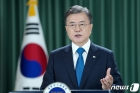 韓대통령 첫 ILO총회 기조연설 文, '교황·바이든'도 연설
