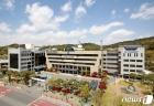 정읍시, 원예산업종합계획 이행평가 2년 연속' A등급'