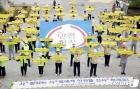 광주 북구서 안전수칙 준수 결의대회