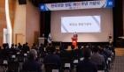 """한국선급 창립 61주년 """"해사업계 기술조언자로 거듭날 것"""""""