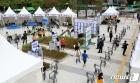 광명시 '인근 31개 업체와 함께 온오프 일자리 박람회 개최'