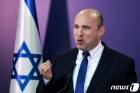 """이스라엘 총리, 이란 대선 결과에 """"세계에 울리는 마지막 경고음"""""""
