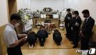 장례식장 찾은 시민들