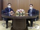 檢 직제개편안·중간간부 인사 논의한 박범계·김오수