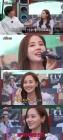 """유진 """"방탄소년단의 성공, 1세대로서 부럽고 자랑스러워"""""""