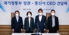 기념촬영하는 임혜숙 장관-통신3사 CEO